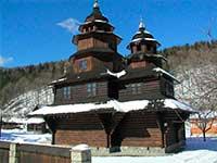 Відвідування Яремче в ході лижного туру в Карпати