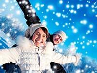 Туристи розважаються в турі в Закарпатті на Новий рік 2019