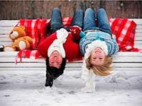 Тури на день Святого Валентина-день закоханих в Карпати, Закарпаття