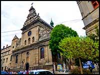 Бернардинский кафедральный монастырь во Львове