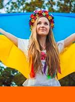Туры на день Независимости во Львов, поездки экскурсии