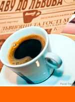 Туры на праздник кофе во Львове. Фестиваль кофе во Львове.